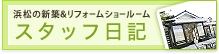 bnr_mikatabara_blog.JPG
